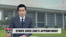 Parties sharply divided over justice minister Cho Kuk's appointment