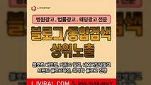 온라인마케팅회사〖LJVIRAL.com〗타겟팅광고