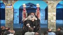 Majlis-e-Aza (Allama Khursheed Abid Naqvi) | 9th Sep 2019