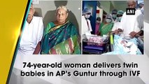 Cette Indienne âgée de 74 ans donne naissance à des jumelles après une fécondation in vitro.