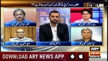 11th Hour | Waseem Badami | ARYNews | 9 Septemder 2019
