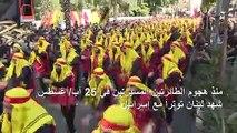 في ذكرى عاشوراء مناصرو حزب الله يهتفون ضد إسرائيل
