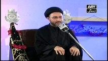Majlis Shab-e-Aashoor | Maulana Shahenshah Hussain Naqvi | 10th Sep 2019