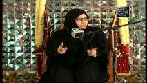 Majlis e Khawateen | Dr. Syeda Tasneem Fatima | 10th Sep 2019