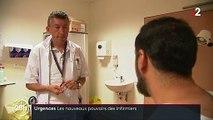 Urgences : de nouvelles fonctions pour les infirmiers ?