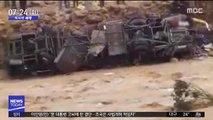 [이 시각 세계] 모로코서 강으로 버스 추락…14명 숨져