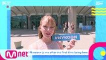 [#KCON19LA] #LUNA #MYKCON