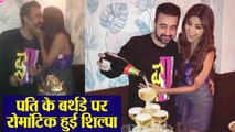 Shilpa Shetty gives romantic surprise to Raj Kundra on his birthday; Watch video | FilmiBeat