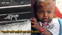 चलती जीप में सोती हुई मां के हाथ से छूटकर गिरी बच्ची, वन विभाग की मदद से दोबारा मिली