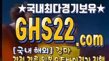 국내경마사이트   GHS22.시오엠   서울경마