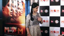 Sharman Joshi, Sakshi Tanwar & TV Celebs At Screening Of Web Series 'MOM Mission Over Mars'