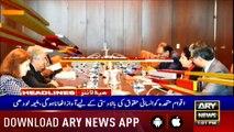 ARY News Headlines | Maleeha Lodhi calls on UN secretary general| 1 PM | 10 Septemder 2019