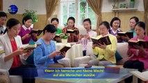 Das Wort Gottes | Die Worte Gottes an das gesamte Universum Die fünfundzwanzigste Kundgebung