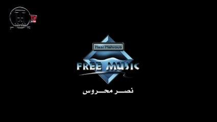 Tamer Hosny - Had Shabaho| حد شبهه - تامر حسني