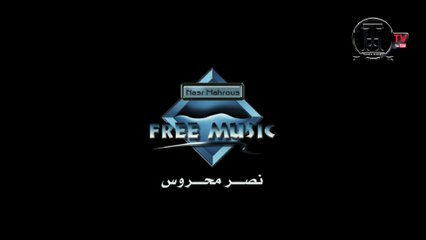 Tamer Hosny - Safha Gedida | صفحة جديدة - تامر حسني