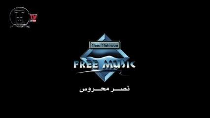 Tamer Hosny - Magnoun / مجنون - تامر حسني