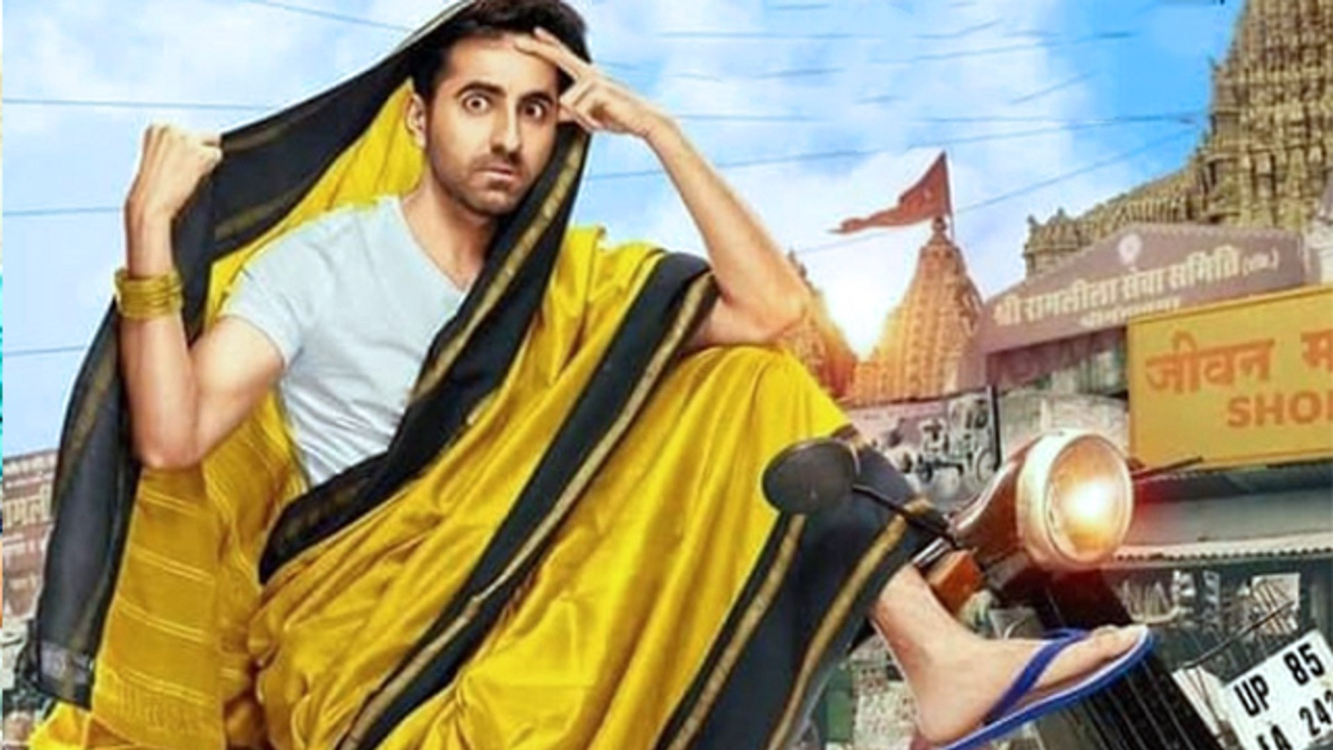 Ayushmann Khurrana Wants Best Actress Nomination For His Movie Dream Girl