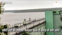 खंडवा में यलो अलर्ट, इंदिरा सागर के 12, ओंकारेश्वर के 18 गेट खुले; मोरटक्का ब्रिज अभी भी बंद