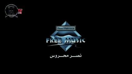 Tamer Hosny - Yarait Terda | ياريت ترضي - تامر حسني