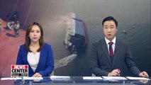 All crew members aboard S. Korean cargo ship rescued