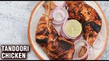 Tandoori Chicken In Pressure Cooker | How To Make Pressure Cooker Tandoori Chicken By Tarika