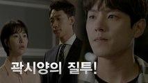 [welcome2life] EP23 ,Kwak Si-yang is jealous웰컴2라이프 20190910