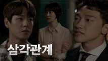 [welcome2life] EP23 ,'Kwak Si-yang - Jung Ji-hoon's Neurojeon 웰컴2라이프 20190910