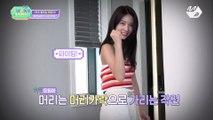 [5회] 김시현이 부릅니다.. (오징어) 내꺼야 내꺼야♪