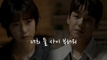 [welcome2life] EP23, envious of between Im Si-yeon and Jung Ji-hoon, 웰컴2라이프 20190910