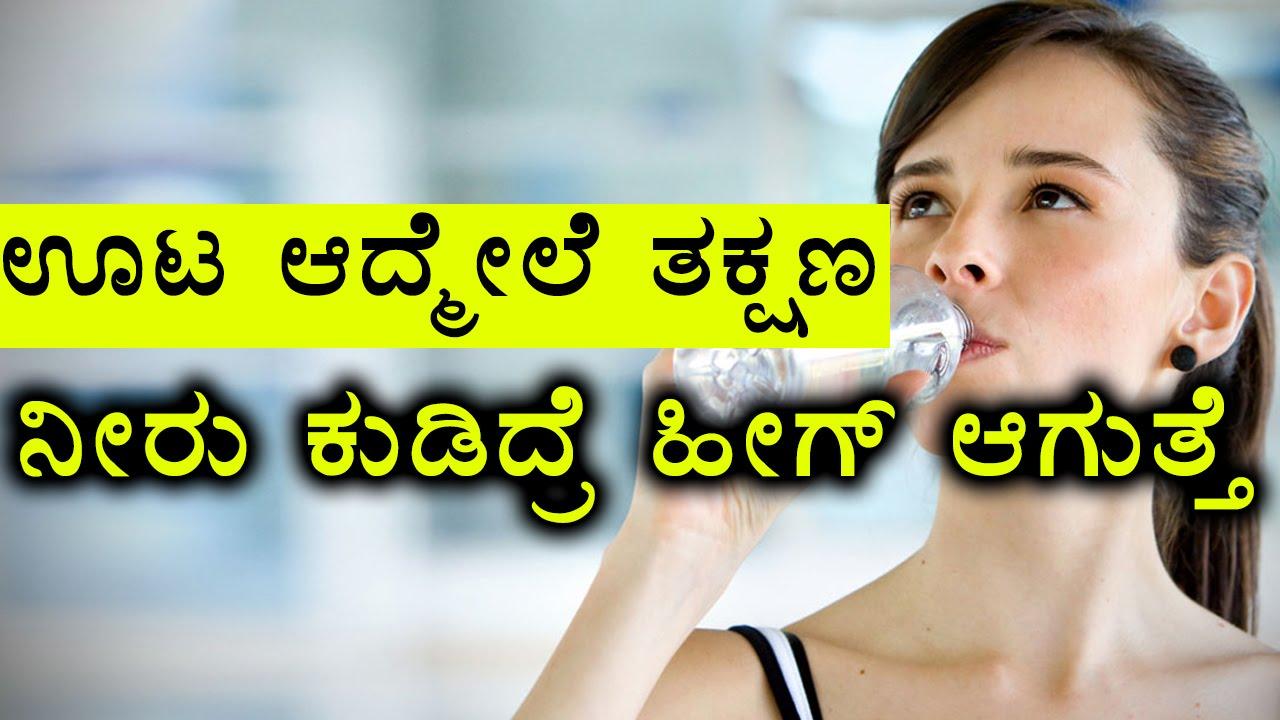 Side Effects Of Drinking Water Immediately After Food | BoldSky Kannada