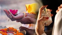 Pitra Paksha : इन दिनों भूलकर भी ना करें ये काम | Pitru Paksha ke Niyam | Boldsky