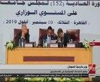 وزير خارجية الصومال: دحر العناصر الإرهابية فى البلاد بالتعاون مع إثيوبيا