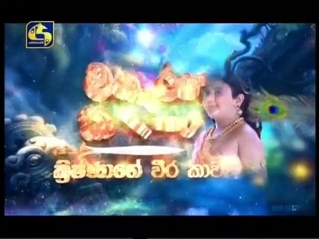 Maharja Kansa (387) -10-09-2019 Thumbnail
