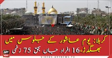 At least 16 killed in mass stampede in Karbala