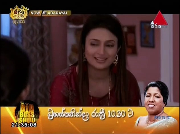Me Adarayai Teledrama - 1415 - 10th September 2019 Thumbnail