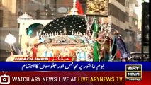 ARY News Headlines |Kashmiris are pursuing path of Karbala's martyrs| 9PM | 10 Septemder 2019