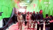 أكثر من 30 قتيلا في تدافع خلال إحياء ذكرى عاشوراء في كربلاء