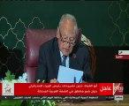 أبو الغيط يدين تصريحات نتنياهو بضم مناطق بالضفة الغربية
