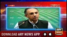 Power Play | Arshad Sharif  | ARYNews | 10 Septemder 2019