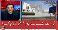 What did judge Arshad Malik say in his affidavit?