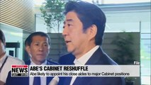 Hard-line right wing lawmaker in line for Japanese Cabinet role in Abe's reshuffle