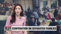 N. Korea agrees to work with S. Korea on separated families per UN recommendations