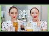 KOREAN VEGAN BEAUTY HAUL ⭐ Amazing Makeup & Skincare | Sissel