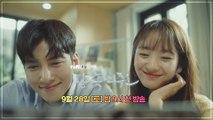 [티저] 지창욱X원진아, ′삼시보단 쿵쿵따!′ 세기말 감성 실화?