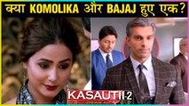 Anurag HOSPITALISED   Komolika TO HELP Bajaj To SEEK Revenge   Kasautii Zindagii Kay