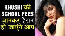 Sridevi's Daughter Khushi Kapoor's SHOCKING Acting Fees | REVEALED