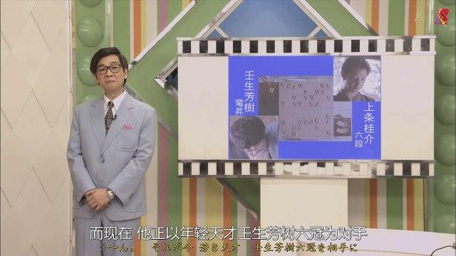 棋盤上的向日葵 第1集 Banjo no Himawari Ep1