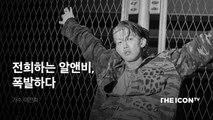 [가수 여전희] 전희하는 알앤비, 폭발하다