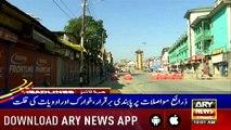 ARY News Headlines  Quaid-e-Azam on his 71st death anniversary today  10AM   11Sep 2019