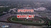 인터넷경정사이트 M A 892%NET 사설경마정보 서울경마예상 경마예상사이트